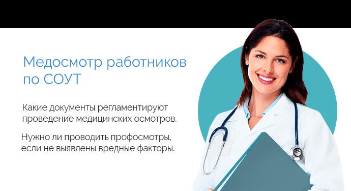 Приказ минздрава россии от 15 декабря 2014 г. № 835н.