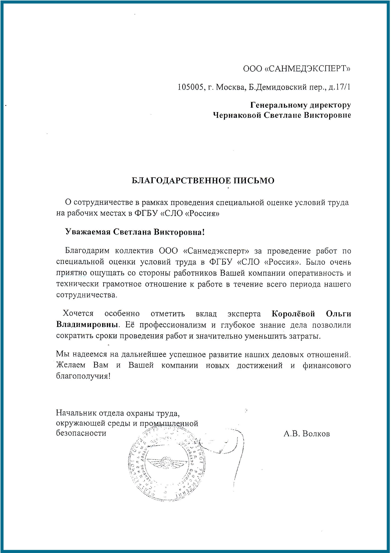 Медицинские книжки в Москве Лианозово в цао